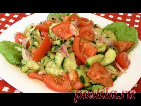 Ошеломляюще Вкусный Салат из помидор и огурцов с Медовым Луком.