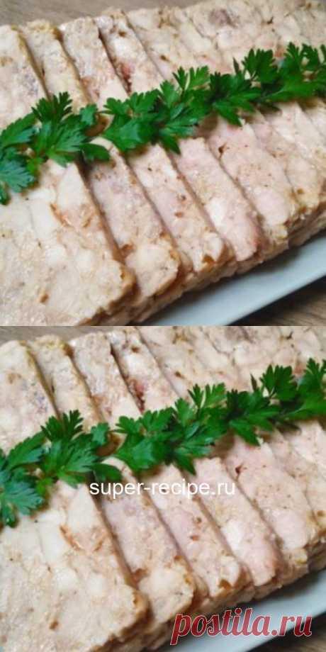 Умопомрачительная куриная ветчина без желатина - просто деликатес!