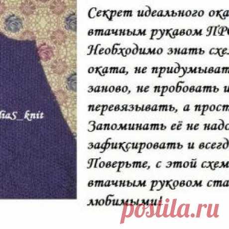 Съёмный капюшон «Таинственная незнакомка» (Вязание спицами) | Журнал Вдохновение Рукодельницы