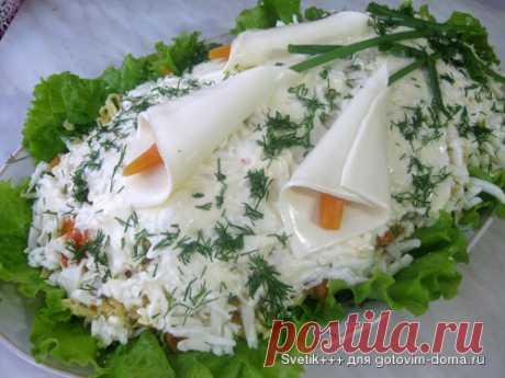"""Салат """" Каллы""""- праздничный , нарядный салат с  изысканным вкусом!"""