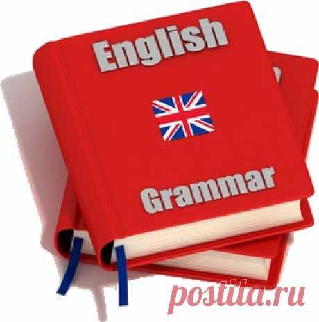 Правила Английского языка для начинающих