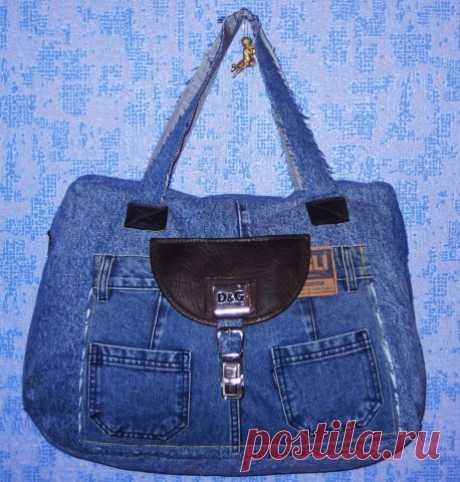 Дорожная джинсовая сумка.