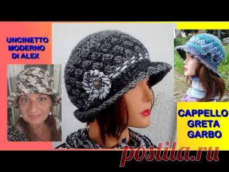 "CAPPELLO UNCINETTO ""GRETA GARBO"" PUNTO CHIOCCIOLA CON TESA ALEX CROCHET TUTORIAL FACILE"