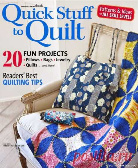 """Quick Stuff to Quilt 2014"". Журнал по пэчворку."