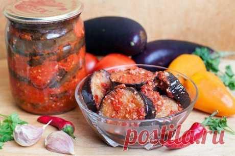 Рецепт проверен годами: «Огонёк» — закуска из баклажанов на зиму — Готовим дома