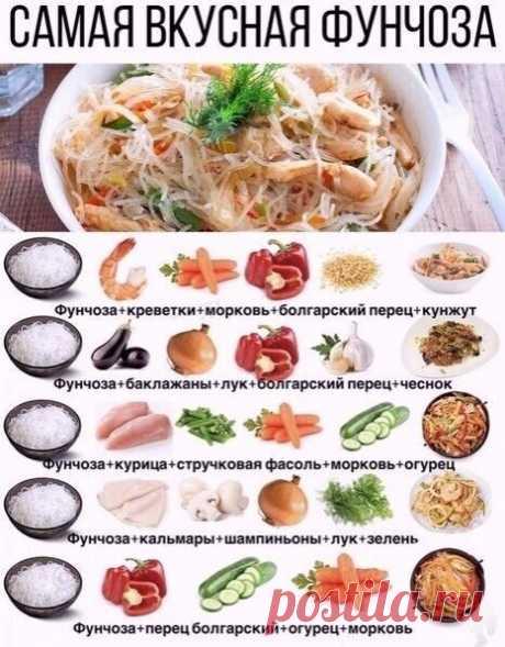 Фото группы Вкусные рецепты ● Советы