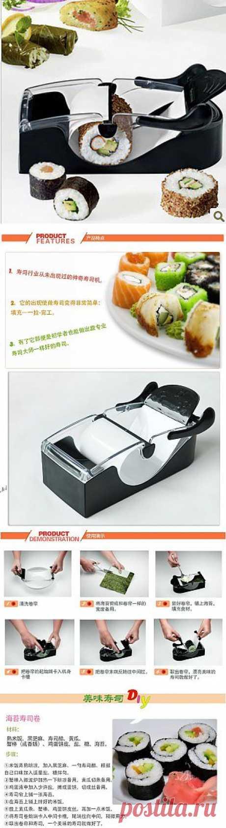 Машинка для закатки суши и роллов для любителей японской и китайской кухни