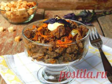 Салат с говяжьей печенью морковью и луком рецепт с фото пошагово - 1000.menu