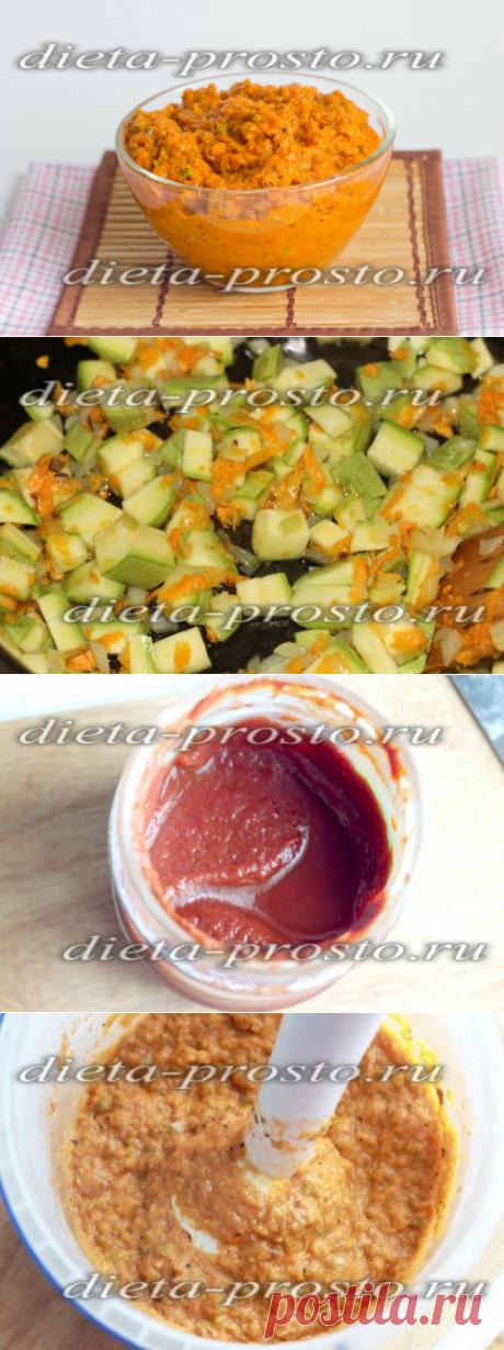 La pasta de calabacines, la receta de la foto poshagovo: para chupar los dedos