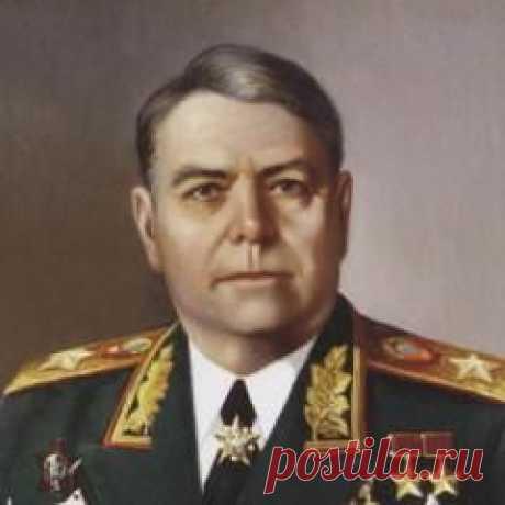 Сегодня 05 декабря в 1977 году умер(ла) Александр Василевский