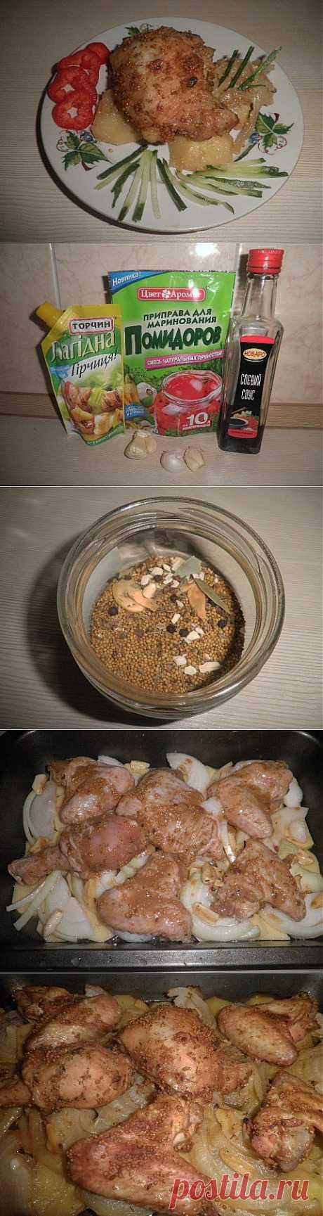 Курица с горчицей и маринадом для овощей | Давай поговорим