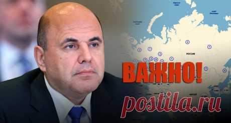 С 28 марта вводят ряд ограничительных мер из-за ситуации с эпидемией | Листай.ру ✪