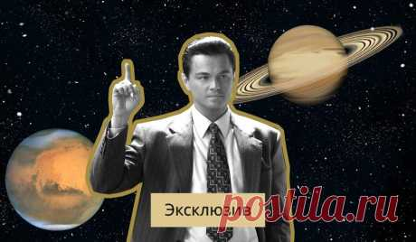 Тельцов — деньги, а Близнецов — жажда нового: что мотивирует знаков Зодиака   WMJ.ru