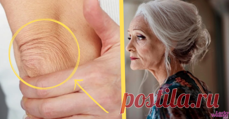 Как скрыть старость: 6 вещей, которые выдают возраст Эликсир молодости пока не изобрели, но женщинам все-таки хочется выглядеть молодо и привлекательно как можно дольше. Какие признаки указывают на пожилой возраст и выдают вас, даже если кожа подтянута?    1 Желтые зубы        Они могут быть не просто