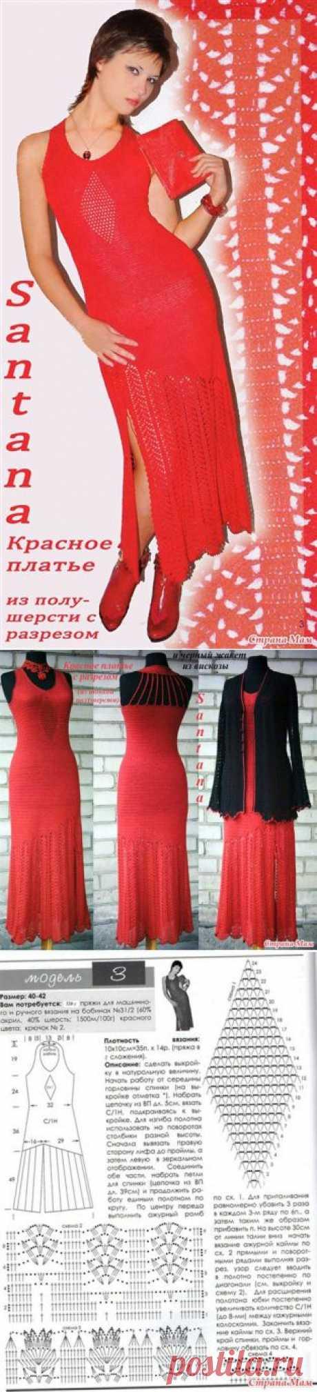 Красное платье из полушерсти с разрезом.