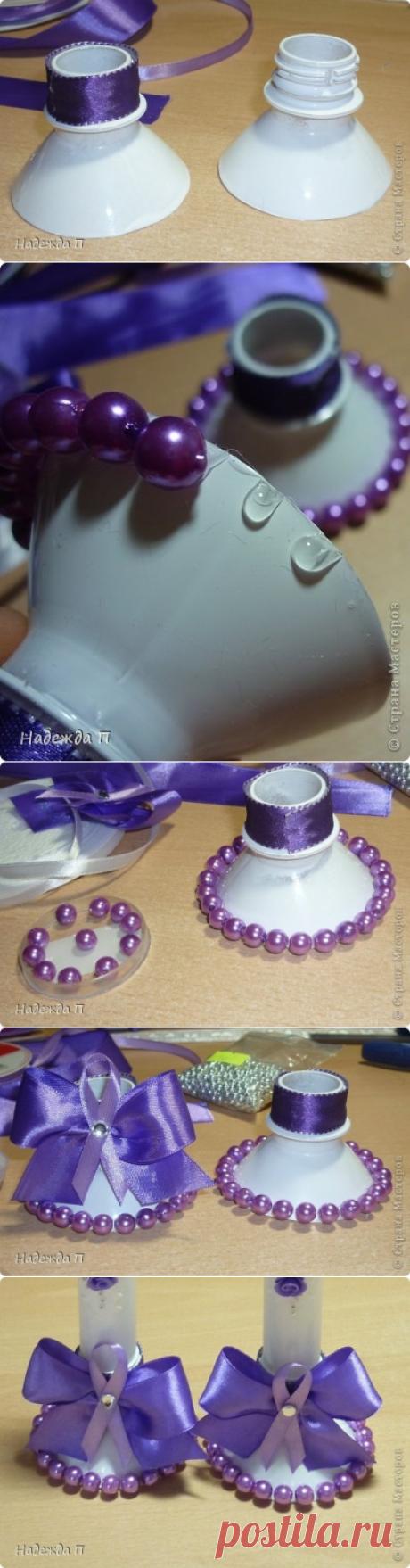 Подсвечник из пластиковой бутылки — Сделай сам, идеи для творчества - DIY Ideas