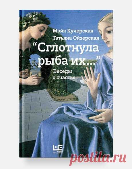 The beginning of 2016 is rich in the excellent books published in Russian. We tell what will leave and once this reads in the spring — from the non-fiction to a fantasy