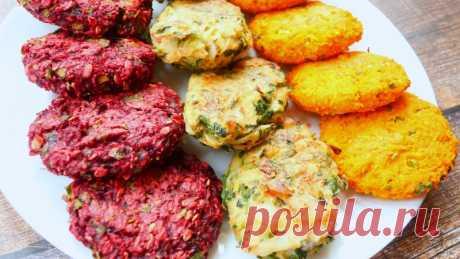 Овощные котлеты 3 вкуса - проверка рецептов — Кулинарная книга - рецепты с фото