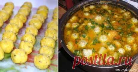 Ароматный суп с вкусными сырными шариками