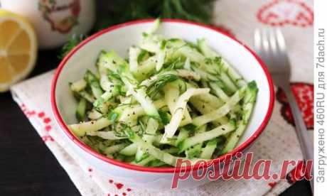 Грузинский салат из огурцов с яблоком - пошаговый рецепт с фото