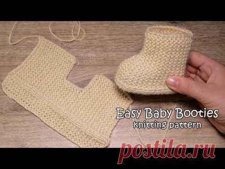 Самые простые пинетки – сапожки спицами 🐅 Easy Baby Booties knitting pattern