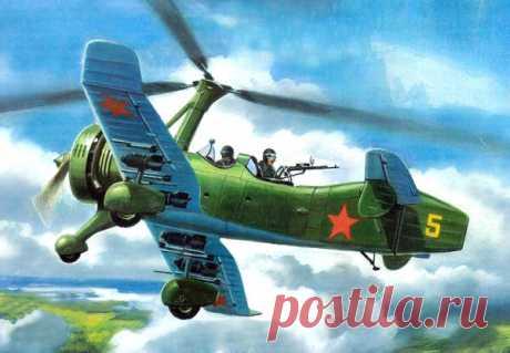Боевые автожиры СССР. Как использовались необычные летательные аппараты? | Почему? Потому что! | Яндекс Дзен