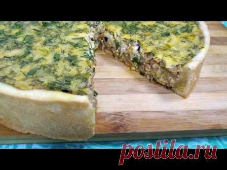 Тарт капустный | Cabbage tart - YouTube