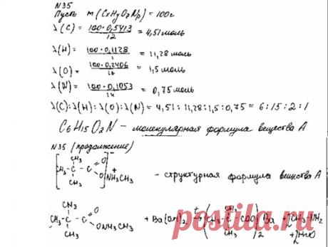 Новые вещества в 35 задаче? ЕГЭ по химии 2020 | Твой репетитор по химии👋 | Яндекс Дзен