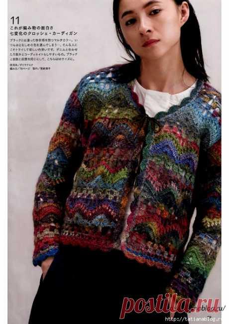 Японский журнал по вязанию Let's knit series NV50585 2018