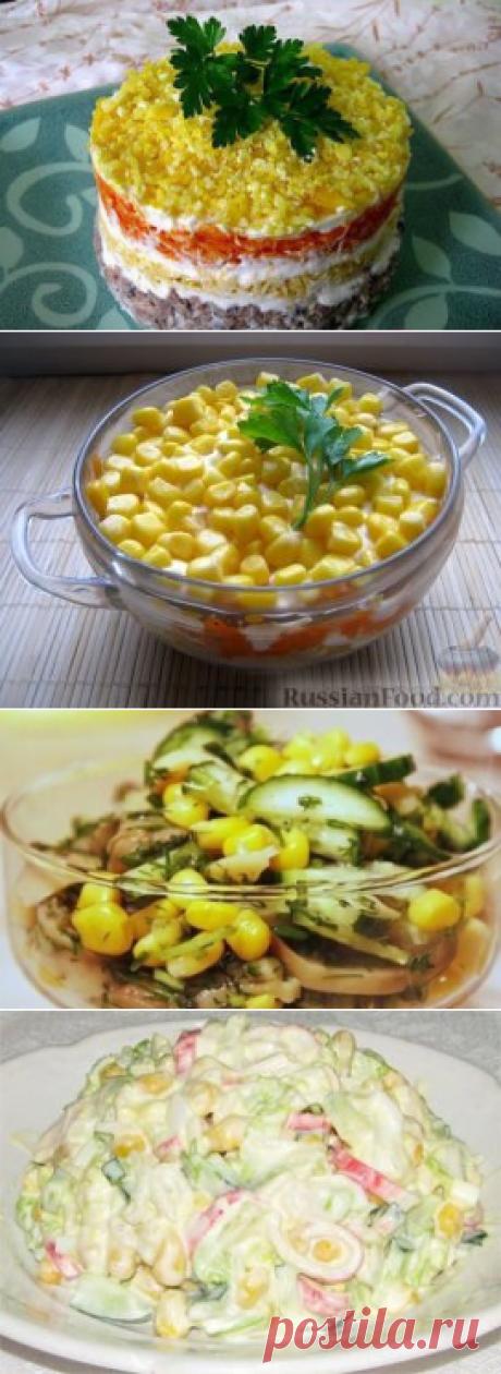 9 салатов с кукурузой