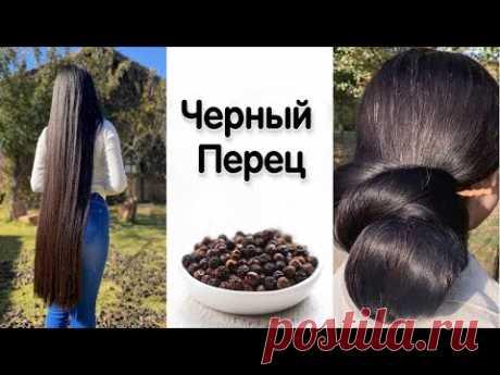 ПРОСТО добавь Отвар в ШАМПУНЬ -  БЕШЕНЫЙ Рост Волос Обеспечен  Каждой девушке! Уход за волосами/рост