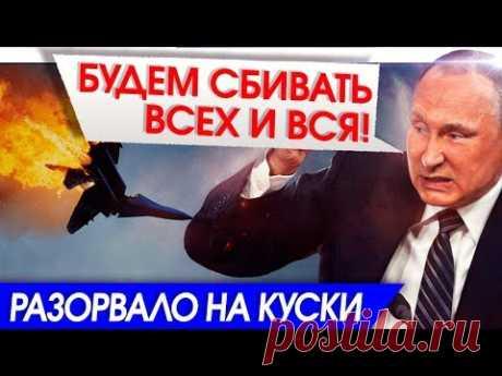 Новый ИНЦИДЕНТ у Балтийского Моря! Россия поднимает авиацию