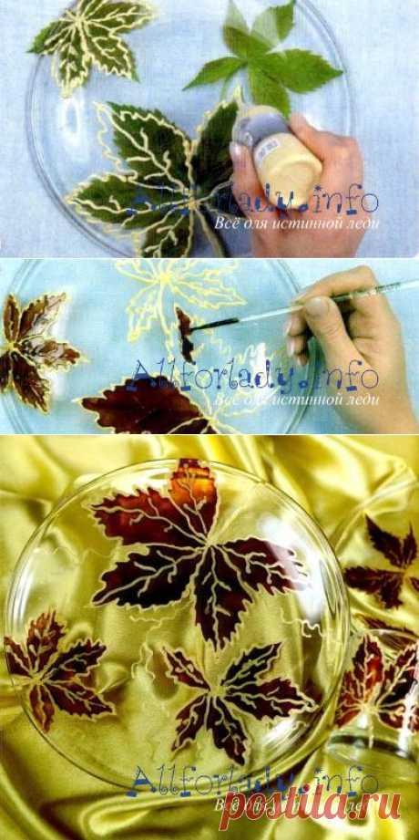 Роспись витражными красками по стеклу посуды. Мастер класс - Всё для Леди