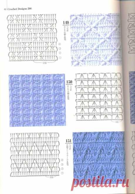 Gallery.ru / Фото #58 - 200 Crochet patterns - WhiteAngel