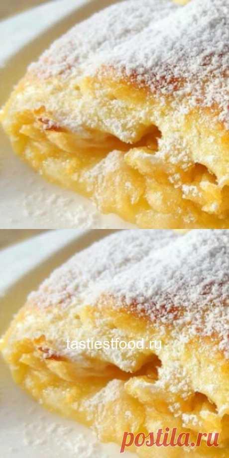 Мягчайшие рулетики с яблоками на скорую руку - нежное тесто и сочная яблочная начинка! Долго не черствеют!