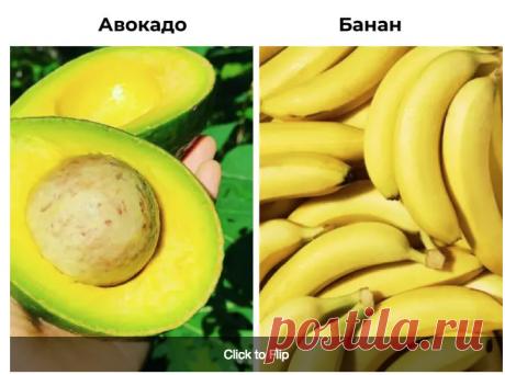 Что из этих продуктов калорийнее? Вы удивитесь!