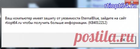 Рекомендации по предотвращению заражения вирусом WannaCry Petya
