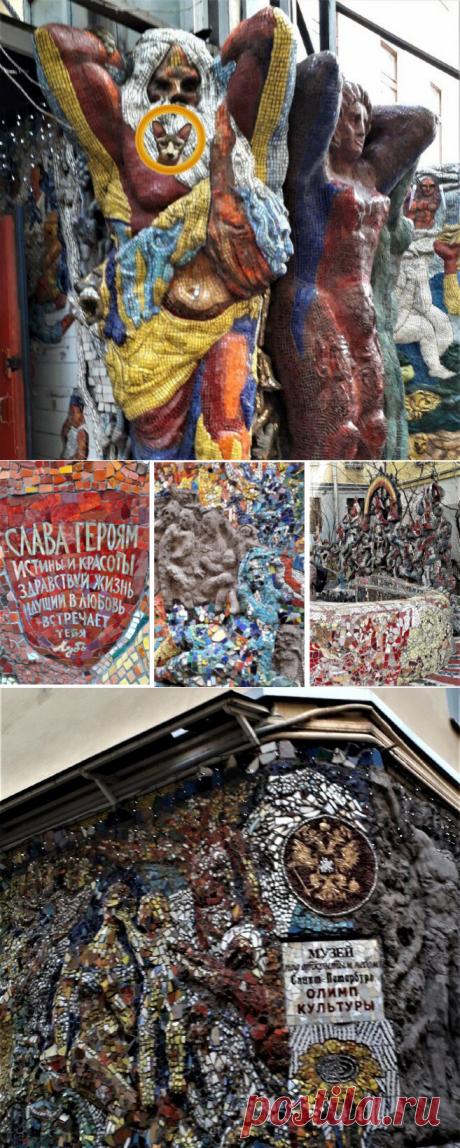 Санкт-Петербург. Музей под открытым небом - Мозаичный дворик | Истории людей, вещей и мест | Яндекс Дзен