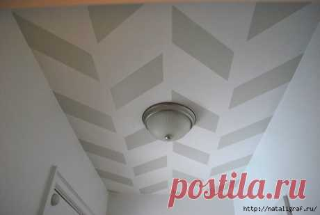 Посмотрите какой чудный потолок я сегодня встретила! Я даже думала, что он углами:-) Оказалось, нормальный потолок и не такой уж высокий, как кажется. Просто так удачно покрашен. Потрясающий эффект, на мой взгляд  Тут покрашен в два цвета: серый и белый…
