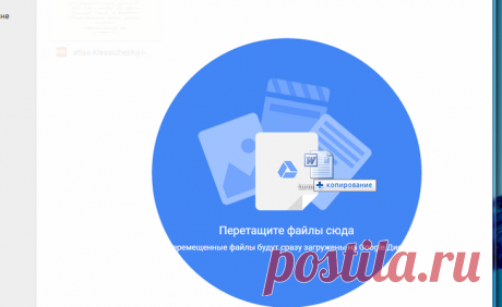5 способов преобразовать pdf в word (пдф в ворд) – программы-конвертеры, онлайн-сервисы