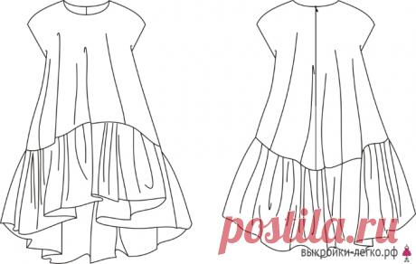 Выкройка платья А-силуэта с воланом (р-р 36-64) | Шить просто — Выкройки-Легко.рф