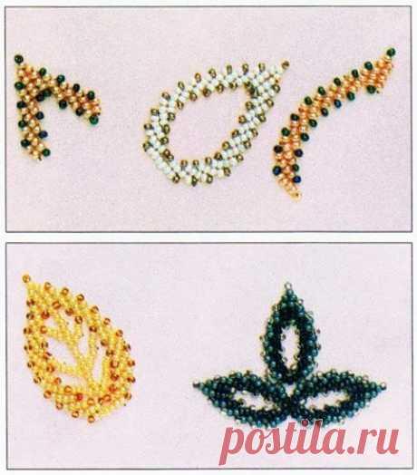 Техника плетения из бисера «Листик»   Мой Милый Дом