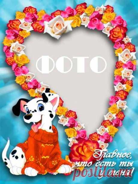 Валентинка с сердечком, шаблон для фотошопа - Photoshop для начинающих - Группы Мой Мир