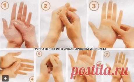 Тайная сила мизинца. Массаж пальцев рук поможет избавиться от сотни болезней!!!! — Сияние Жизни