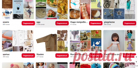 (137) Pinterest