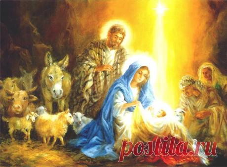 Молитва на Рождество Христово: Благослове́ние Иисуса Христа на весь последующий год! | Вопросы Православия | Яндекс Дзен