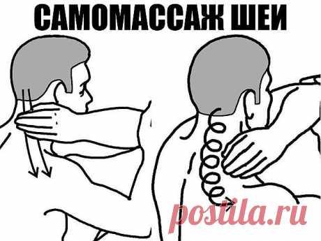 SELF-MASSAGE of the NECK improves a blood-groove of vessels of a brain\u000aSelf-massage of a neck: a) squeezing, b) razminaniye, c) grinding.