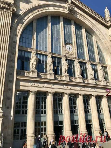 Вокзал в Париже, Франция