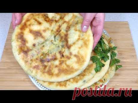 Как приготовить НАСТОЯЩИЕ классные лепешки с сыром на сковороде - YouTube