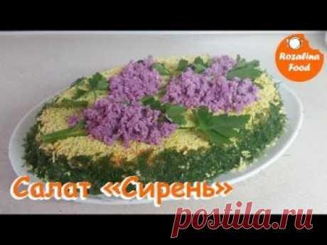 Очень вкусный и красивый салат к праздничному столу. Расход продуктов: 1. Картофель - 4-5 шт. 2. Морковь - 1 шт. 3. Куриная грудка - 200 гр. 4. Грибы - 300 г...